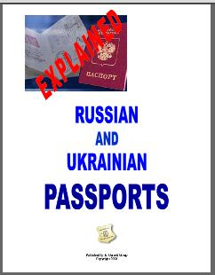 Russian and Ukrainian Passports brochure